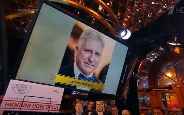 Нижегородский бизнесмен заработал на программе «Что? Где? Когда?» 150 тысяч рублей