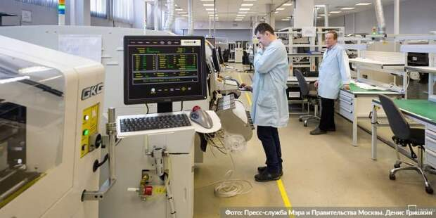 Собянин рассказал, как технопарки изменили облик промышленности Москвы
