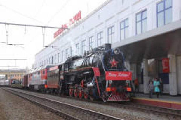 Передвижная выставка «Поезд Победы» прибывает вНижний Новгород