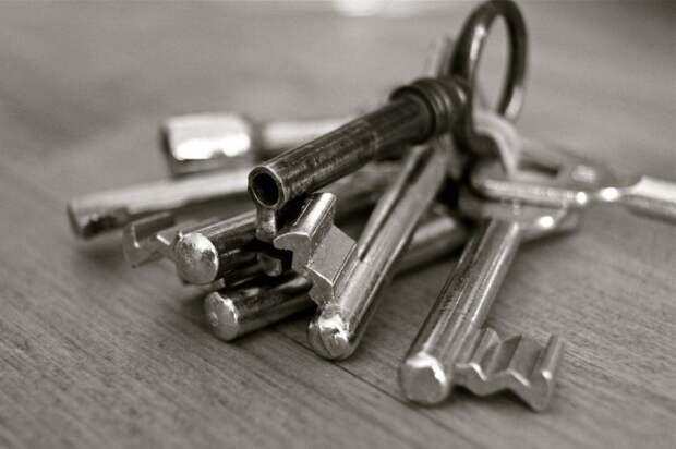 Ключи/ Фото pxhere.com