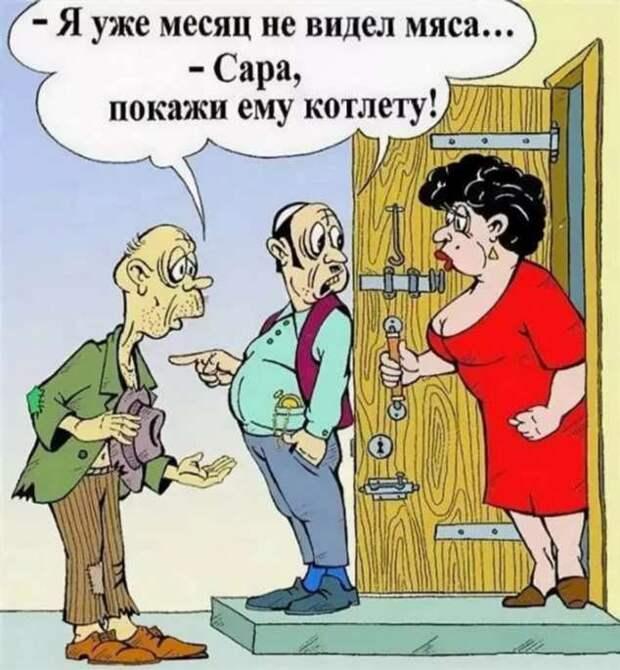 Неадекватный юмор из социальных сетей. Подборка chert-poberi-umor-chert-poberi-umor-21480812052021-7 картинка chert-poberi-umor-21480812052021-7