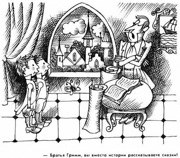 карикатура В.А. Чижикова