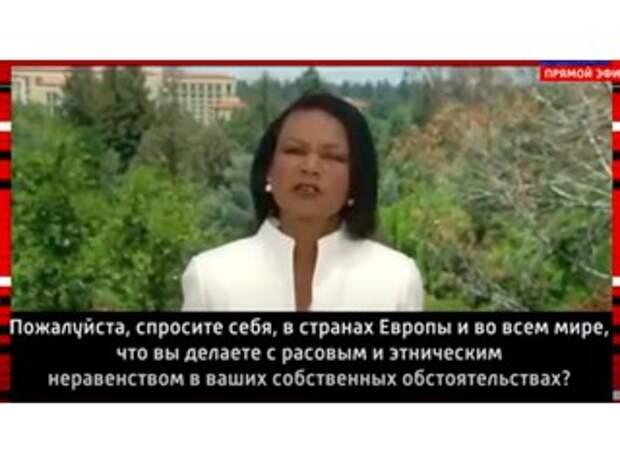 Окно Овертона для русских имени тётки Кондолизы