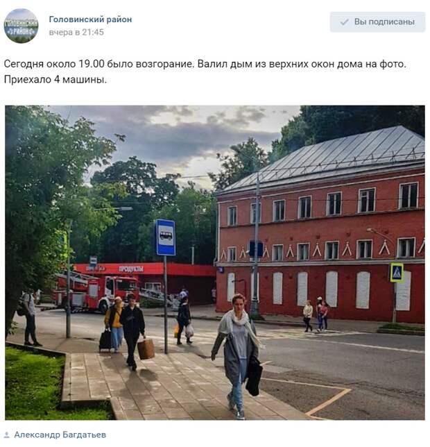 Пожарная тревога в Михалково