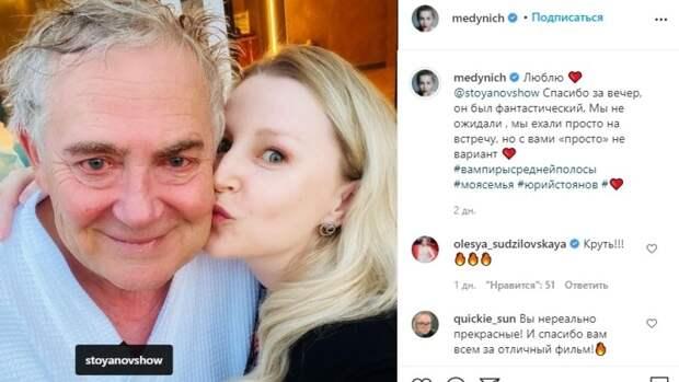 Селфи с «заплаканным» Юрием Стояновым напугало поклонников
