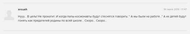 """""""Их детей будут гонять как предателей Родины"""". Песня Макаревича спровоцировала новый виток травли полицейских"""