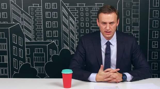 "Спутница Навального сбежала ""за бугор"""