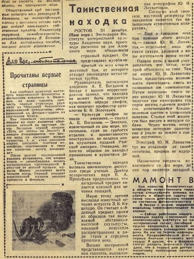 gazeta018