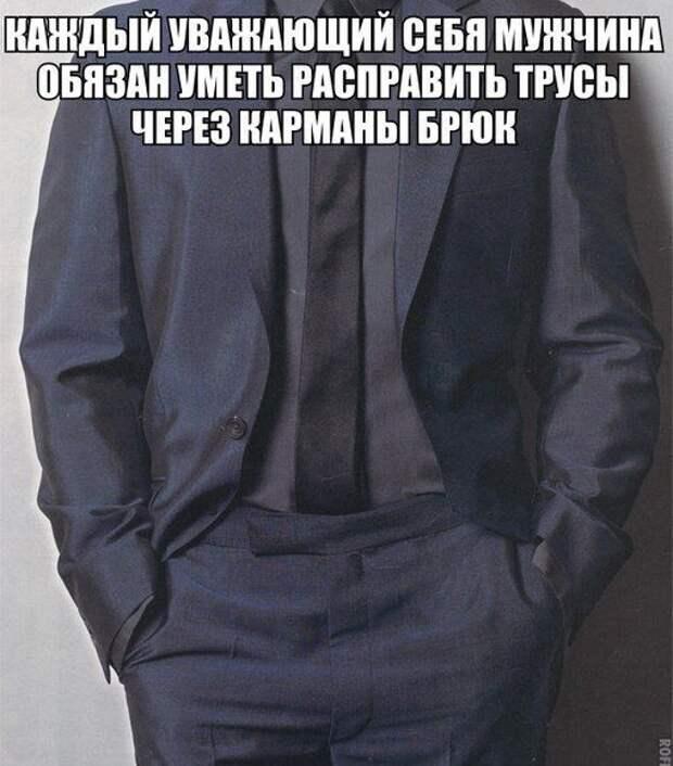 1414737449_podborl7