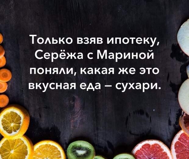 яяя123