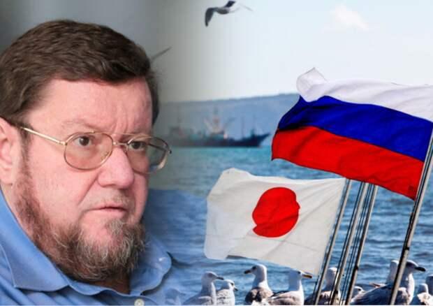 Сатановский: «превосходное» предложение Путина разбило планы Японии на Курилы