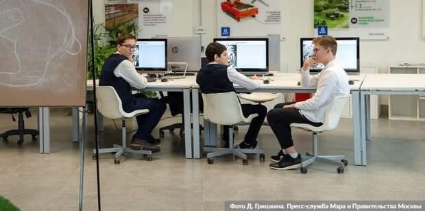 Сергунина: Москва поддержит молодежный конкурс детского технопарка. Фото: Д.Гришкин, mos.ru