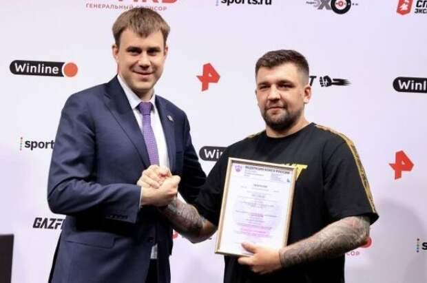 Федерация бокса вручила рэперу Басте промоутерскую лицензию
