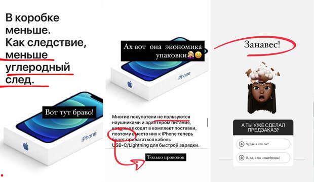 Двенадцатый iPhone. Результаты опроса