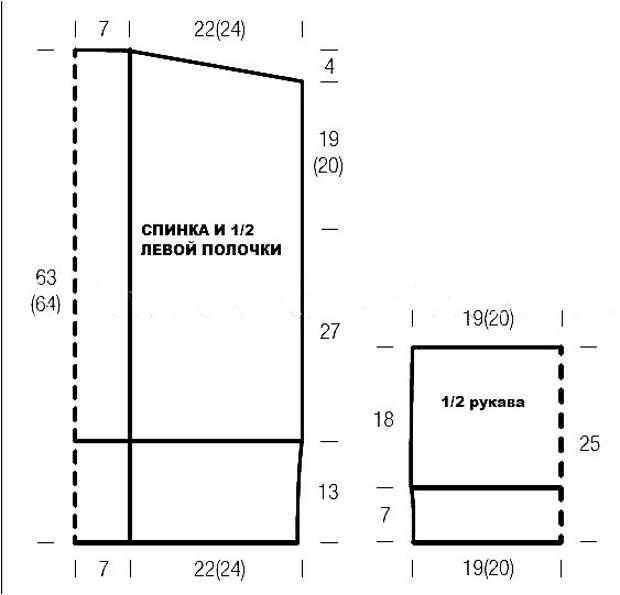 obemnyi-zhaket-dlja-zhenschin-images-big (1) (563x541, 31Kb)