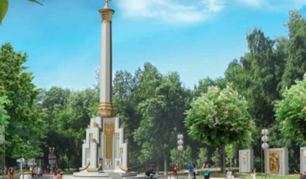 Жителям Уфы предложили заново выбрать расположение стелы «Город трудовой доблести»