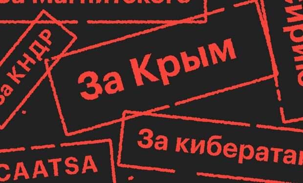 """""""Страшный сон Украины исполнился"""": Эксперт о том, как Киев сам помогает снять санкции с Москвы"""