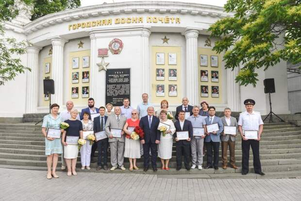 В День города открыта Доска почёта Севастополя