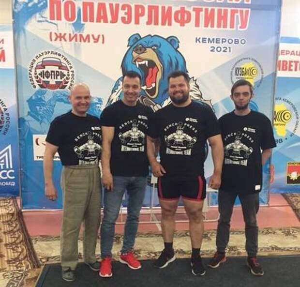 Томич стал абсолютным чемпионом Кубка России по пауэрлифтингу