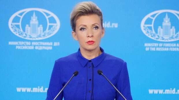 Захарова обвинила Брюссель в блокировке совместных проектов России и Евросоюза
