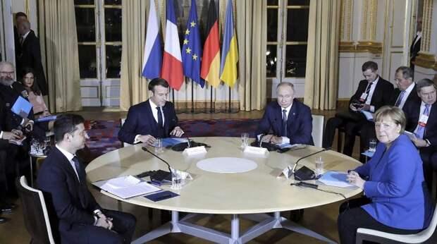 Украинские власти предъявили России новые претензии