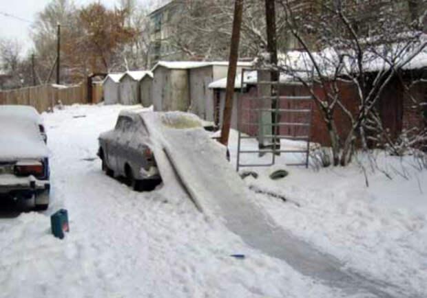 Идеальная ледяная горка. | Фото: МирТесен.