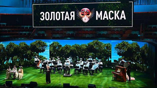 Нешуточные драмы и большая опера: в Москве вручили театральную премию «Золотая маска»