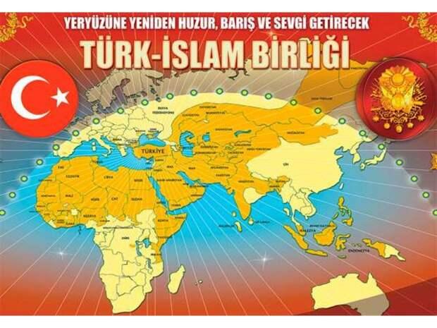 Турецкий друг: здесь скрыт кинжал за каждою улыбкой