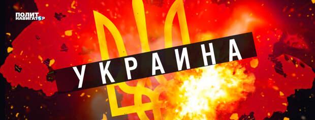 Действия украинской власти и отсутствие эффективных реформ приведут к тому, что эта страна фактически...