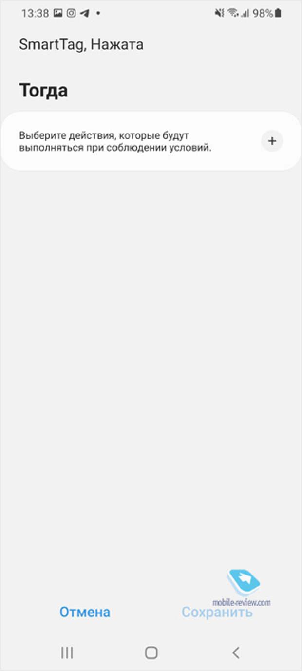 Обзор умной метки для поиска вещей или смартфона – Samsung SmartTag