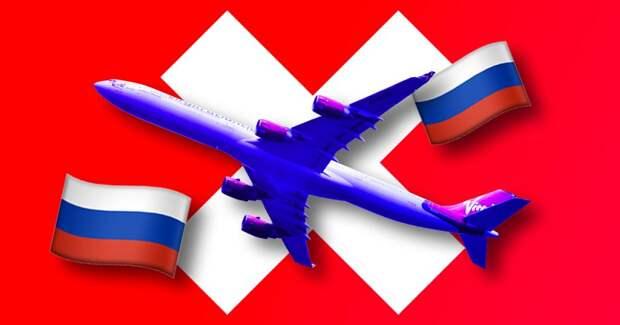 ⚡ Евросоюз не откроет границы для России до середины августа