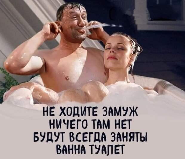 - Если женщины не хотят секса, они говорят, что у них болит голова...
