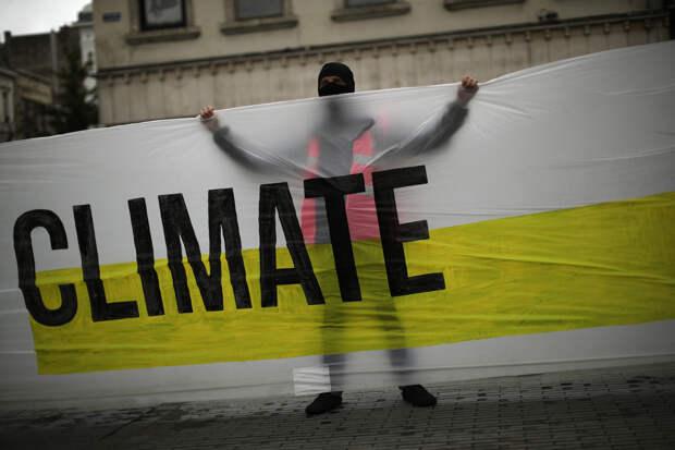 Климатическая политика в глобальном обществе риска