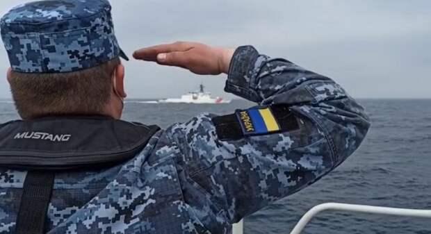 ВМФ России мешал Украине проводить учения с зашедшим в Черное море американским пограничным кораблем...