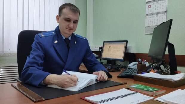 Начальницу Новотроицкого почтового отделения осудят за присвоение более 380 тыс руб