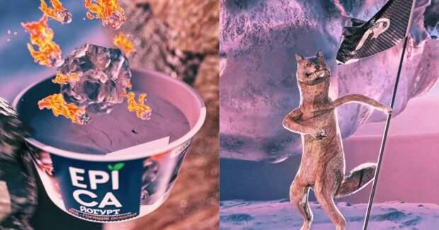 Epica и художник Brickspacer создали первый в мире NFT-йогурт