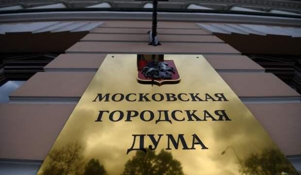 Депутат Мосгордумы Гусева: В Южном Бутове решена проблема очередного долгостроя
