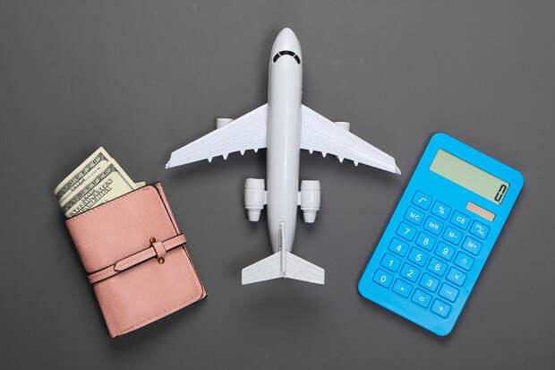 Названы дешёвые маршруты для авиапутешествий в июне