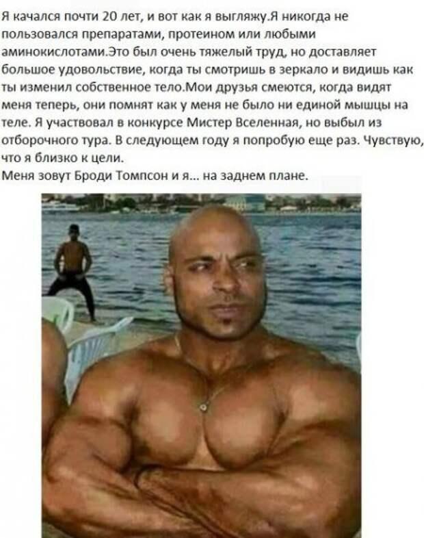 1449899787_1449749548_raznoobraznaya_4-30