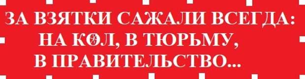 ВИннЕГРЕТ 172