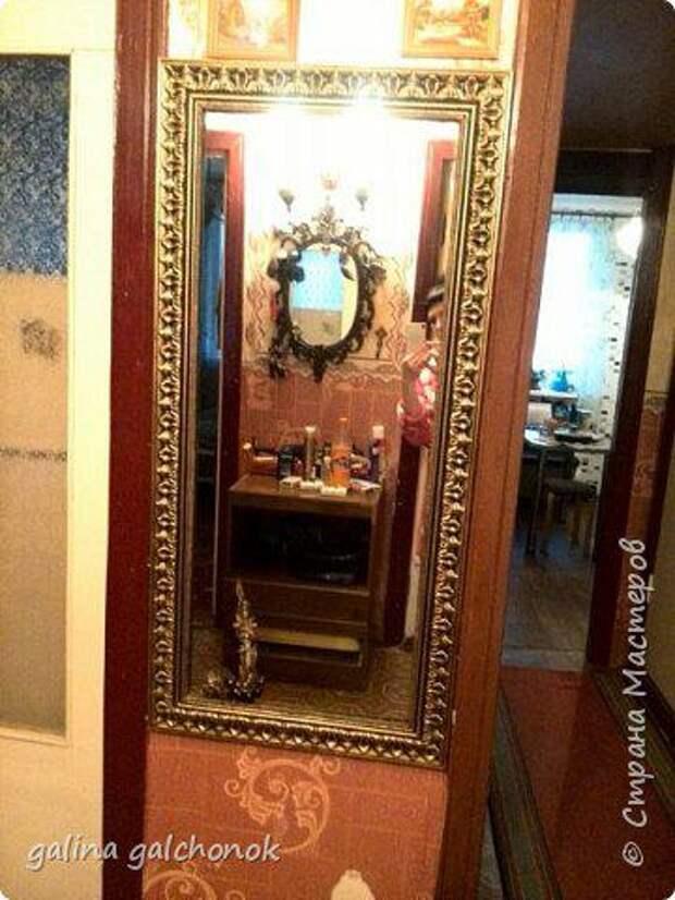 Рамка для зеркала или картины из потолочного плинтуса