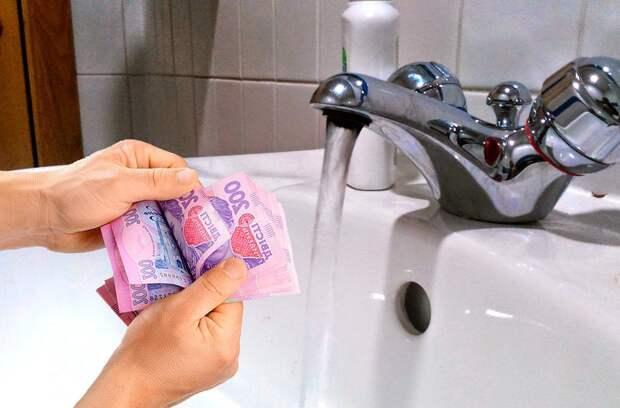В Украине размер платежки за коммуналку вырос на 46% за год