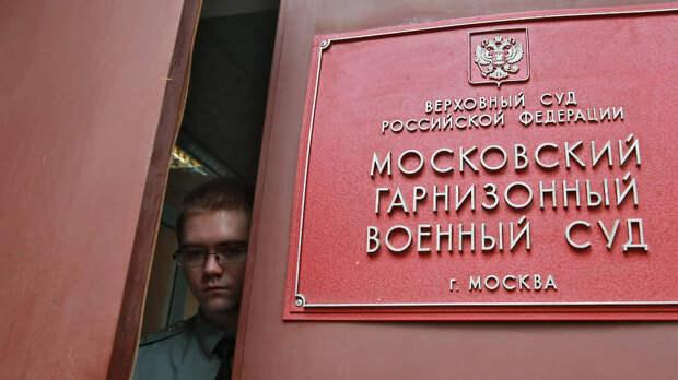 Имущество ФСБ выставили на «Авито»