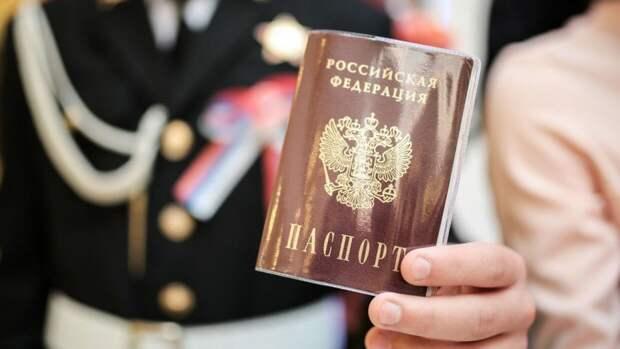 МВД разъяснило новые требования к снимкам на паспорт