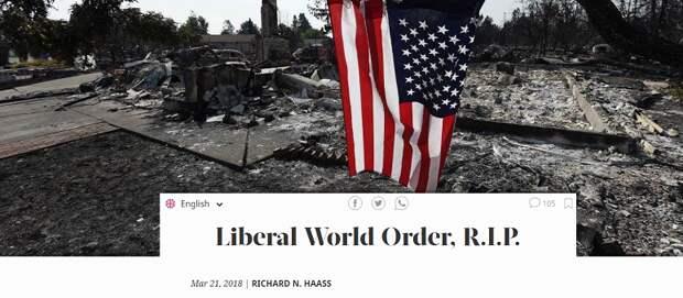 R. I. P., Либеральный Мировой Порядок