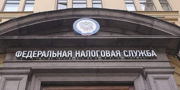 ФНС намерена ужесточить контроль за продавцами