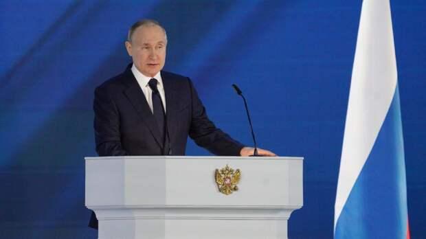 Александр Роджерс. Внешняя политика в послании Путина