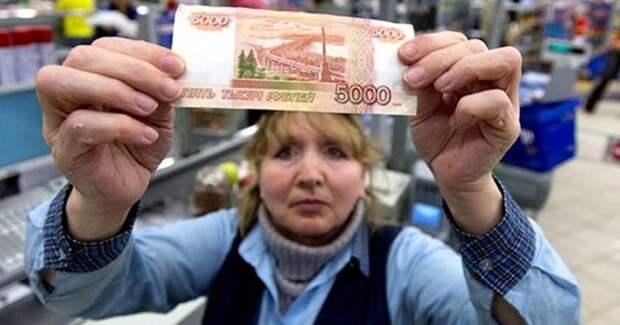Реальные доходы россиян выросли на 4,3% в октябре
