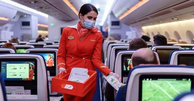 «Суббота!» презентовала канал в самолете