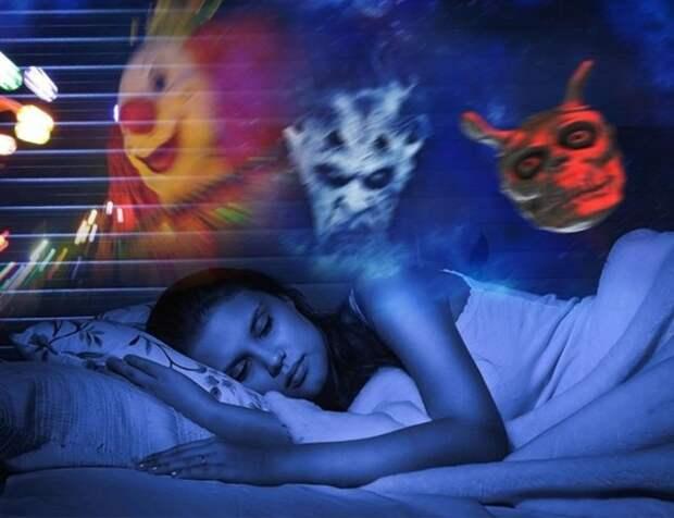 Персонажи сновидений не всегда являются порождением нашего сознания.